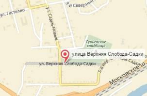 На улицах в Заднепровье перекроют движение