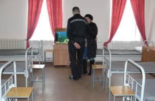 Смоленских заключенных навестили родственники