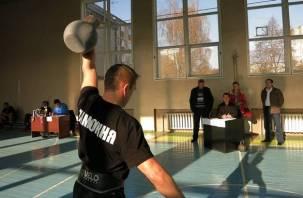 Смоленские таможенники – десятикратные чемпионы Спартакиады