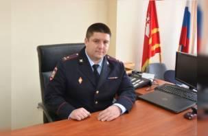 У полиции Смоленска – новый руководитель