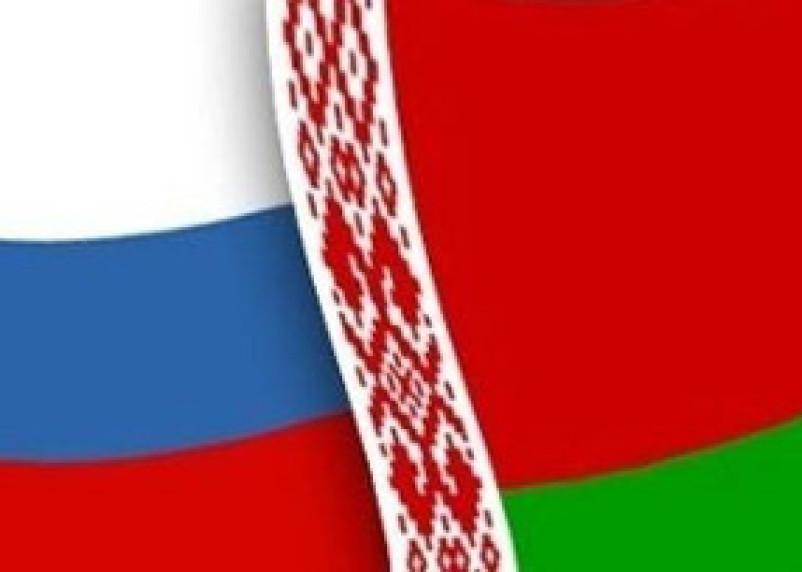 В Смоленске откроют национальный центр правовой информации Беларуси