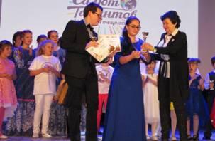 Юные музыканты из Смоленска стали лауреатами фестиваля в Москве