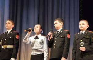 В Смоленском кадетском корпусе прошел музыкально-патриотический конкурс