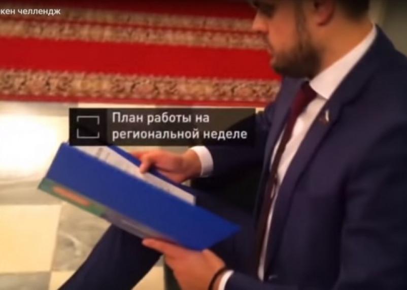 Параллельные миры. Жители Уфы ответили на флешмоб с участием смоленского депутата