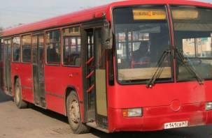 В Смоленске изменена схема движения автобусов