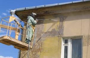 В Смоленской области вырастет плата за капремонт