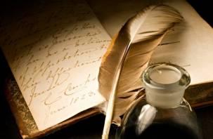 Поэзия Смоленщины – в «Живом журнале»