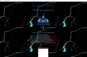Сайт администрации Сафоновского района взломали хакеры
