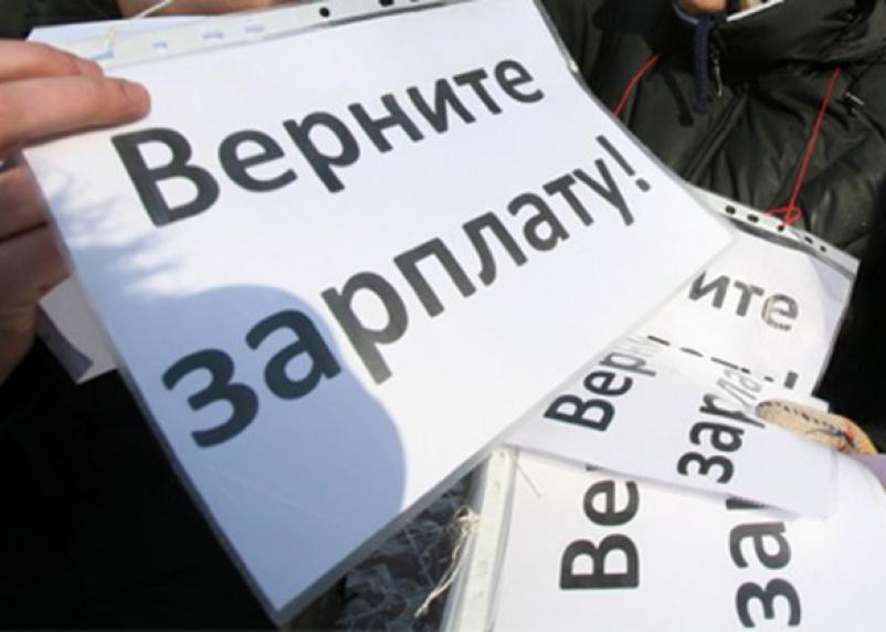 Сотрудникам Смоленского машиностроительного техникума погасили долг по зарплате