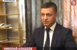 Пятый телеканал поставил точку в «деле Алашеева»