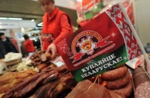 Российско-белорусская ярмарка пройдет в Смоленске