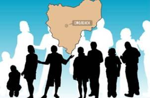 Население Смоленска сокращается