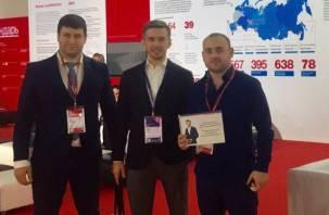 В Смоленске начинает действовать новый правозащитный проект