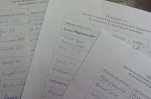Смоленские коммунисты собирают подписи против Соваренко