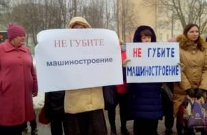 В Смоленске готовится забастовка сотрудников машиностроительного техникума