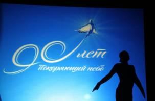 В Смоленске отпраздновали 90-летие авиационного завода. Фоторепортаж