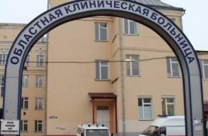 Смоленская областная больница останется без воды