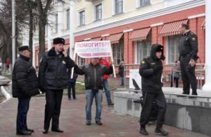 Открытие нового здания Смоленского арбитражного суда омрачил одиночный пикет
