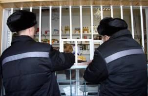 Смоленские осужденные могут совершать покупки с помощью товарных карточек