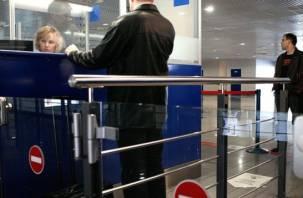 Смоленские должники не смогут провести Новый год за границей