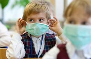 Смоленские ученики младших и средних классов не на шутку разболелись