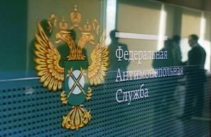 Смоленское УФАС будет контролировать только «крупный» бизнес