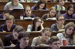 Стало известно, кто в Смоленске получит Премию «Студент года»