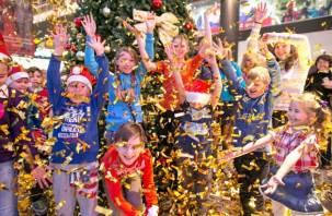 В Смоленске пройдут бесплатные новогодние праздники для детей