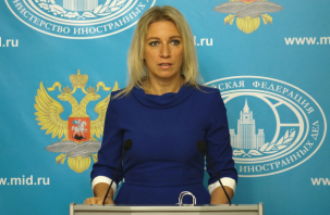Российский МИД прокомментировал ситуацию на пункте пропуска «Красная Горка» под Смоленском