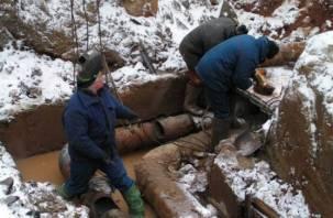 В Смоленске заменят ветхие трубы с горячей водой
