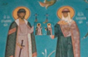В Смоленске отметят День святых Симеона и Иулиании