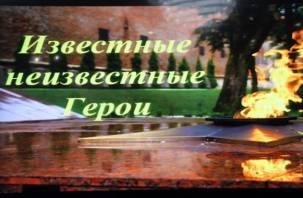 В Смоленске прошло закрытие межрегиональной «Вахты Памяти». Фото