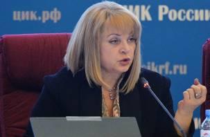 Центризбирком намерен разобраться с нарушениями на выборах в Смоленске