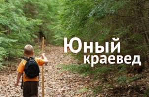 В Смоленске юные краеведы подвели итоги конкурса