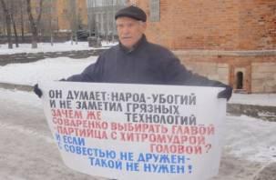 Кандидатов на должность главы Смоленска огласили во время акции протеста