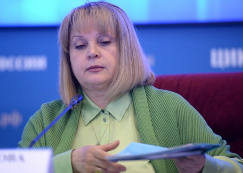 «Ой-ой-ой». Глава ЦИК прокомментировала слухи о своей отставке