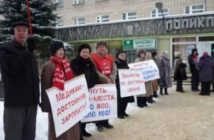 В Смоленской области прошла акция протеста против развала здравоохранения