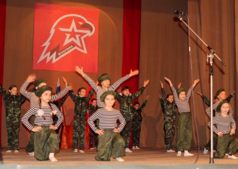 В Красном создано отделение «Юнармии»