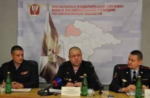 Смоленские войска национальной гвардии: «Для нас нет невыполнимых задач»