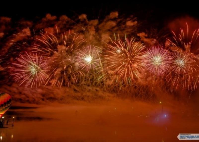 «Смоленский звездопад» признан привлекательным туристским событием