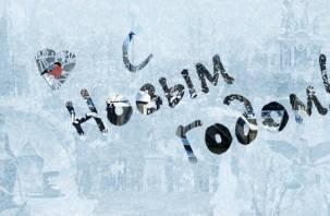 Началось голосование за лучший новогодний плакат Смоленска