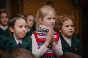 Смоленский музей «В мире сказки» приглашает на день рождения
