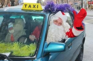 Перед Новым годом цены на такси в Смоленске взлетят