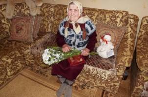 Смолянке вручен почетный знак «75 лет битвы за Москву»