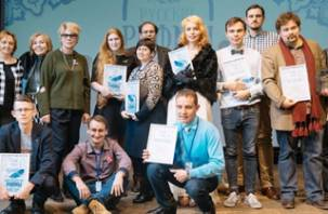 Смолянка – среди победителей Всероссийского литературного фестиваля