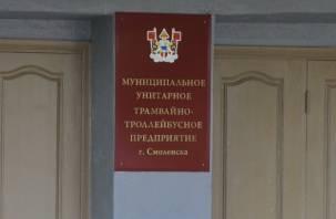 Смоленское МУТТП очистили от «наследия Алашеева»