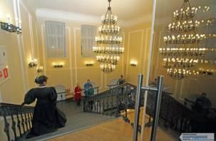 Смолян приглашают на зимний вечер в музей