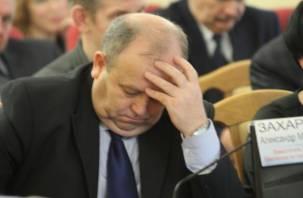 Отмучился. Александр Захарцов отправлен в отставку