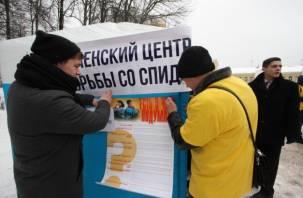 В Смоленске прошел флешмоб, посвященный борьбе со СПИДом (фоторепортаж)