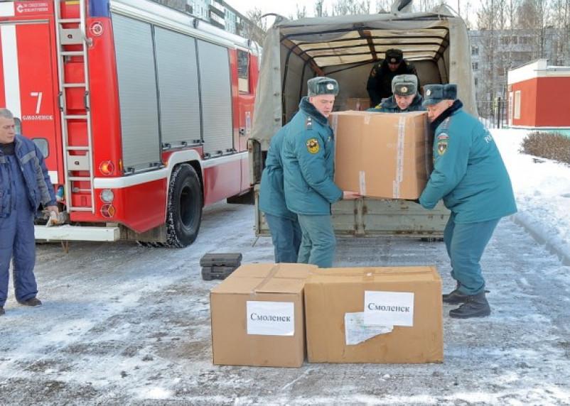 Украинские дети получат новогодние подарки из Смоленска